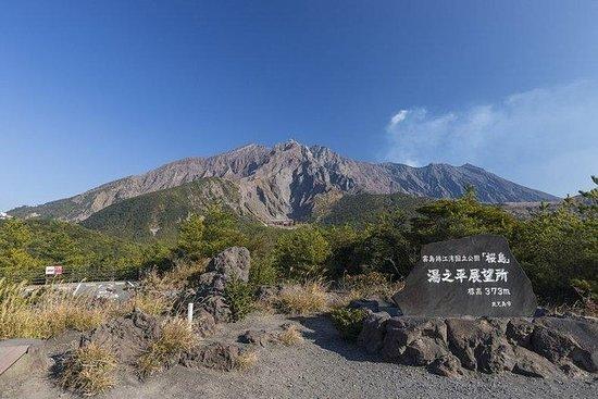KAGOSHIMA觀光旅遊