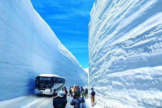 Tateyama Kurobe Alpine Route, Snow...