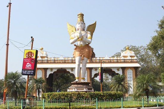 10 places to Visit in Tirupati...