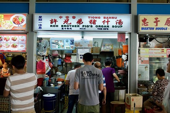 Expert Led Private Singapore Food Tour at Night
