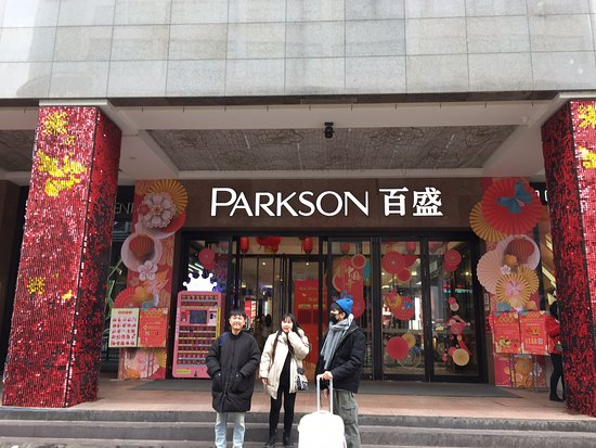 ‪Parkson Mall(Zhongshan Road)‬