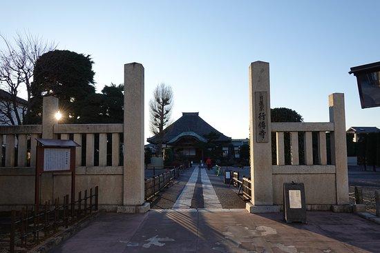 Kawagoe, Japon: 行傳寺