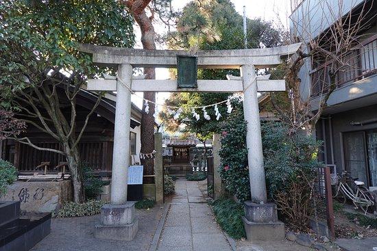 Kawagoe, Japon: 雪塚稲荷神社