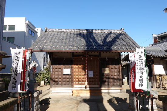 Shusse Inari Shrine
