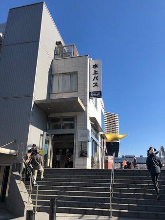 Asakusa Wharf