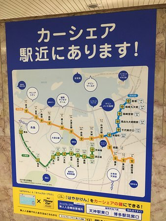 福岡市營地鐵路線圖
