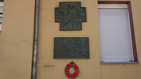 Memorial Plaque in Honor of the 250th Anniversary of the Battle of Gross Egersdorf