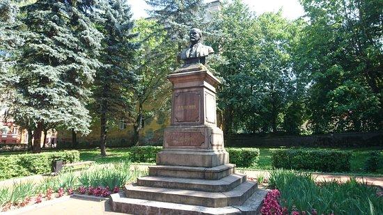 Bust  of V. I. Lenin