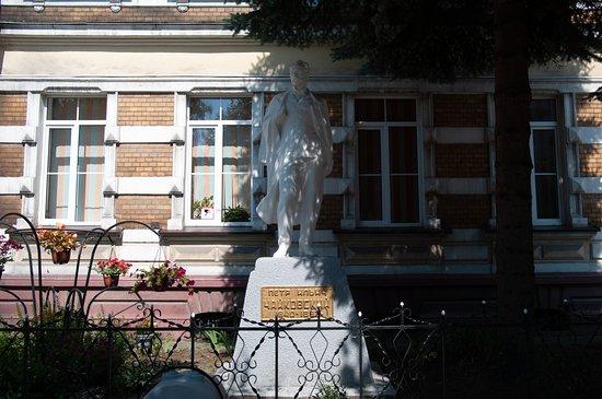 Monument to  P. I.  Tchaikovsky