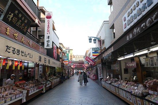 Kawasakidaishi Nakamise Street