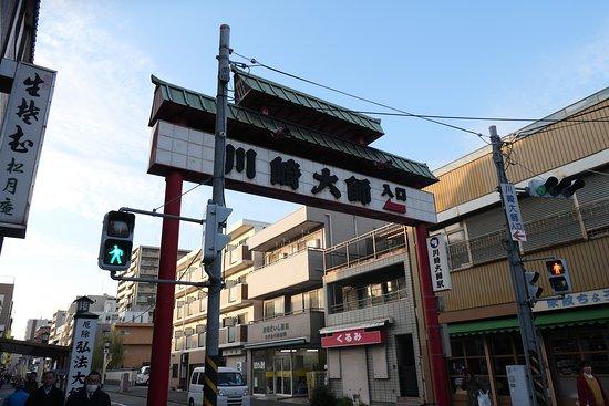 Kawasaki Daishi Omotesando