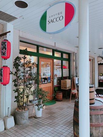 Italia Shokudo Sacco Photo