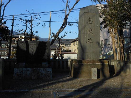 Sengen Shrine Chukonhi