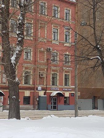 Отель занимает 5 этажей в здании