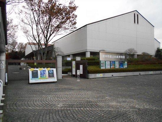 Kyodo No Mori Museum: 博物館入り口
