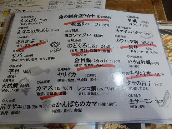 とんこや 宗像店 3