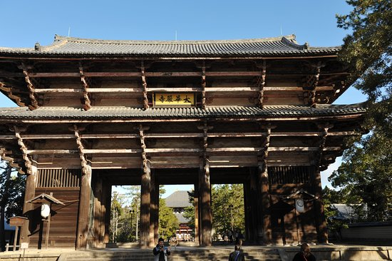 Todai-ji Temple Nandai Gate