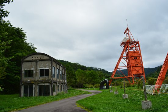 Bibai Coal Mine Memorial Forest Park