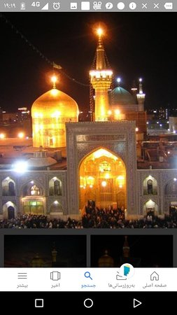 Mashhad is a fantastic city in Iran, Razavi province. There is Imam Reza's shrine and pligrims likes to visit Mashhad and the Holy Shrine .
