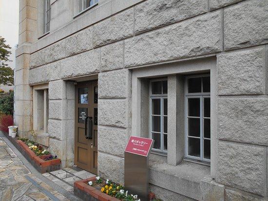 Horikawa Gallery