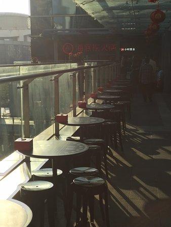 haidilao hotpot shenzhen restaurant reviews phone number rh tripadvisor com