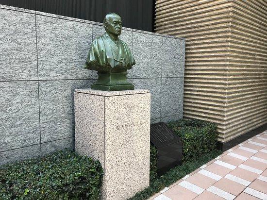 Furukawa Ichibe Statue