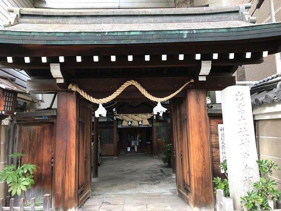 Izumotaisha Kobebunshi Shrine