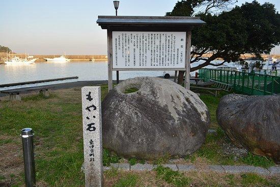 東伊豆町, 静岡県, もやい石
