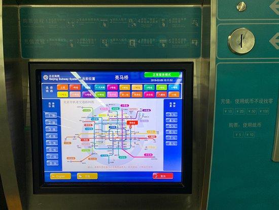 Beijing Photo