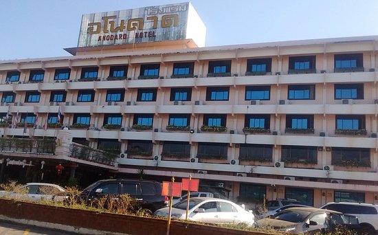 阿諾達德酒店照片