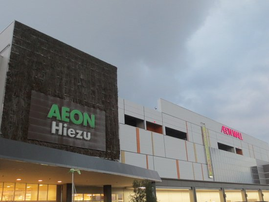 Aeon Mall Hiezu