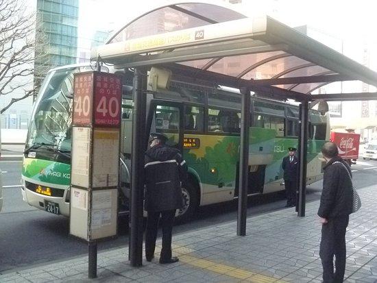 仙台駅バス停
