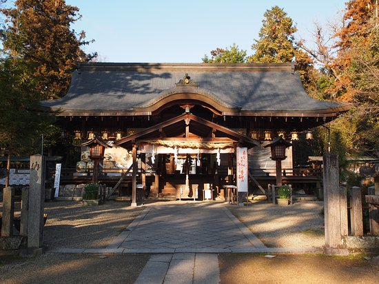 Oyamato Shrine