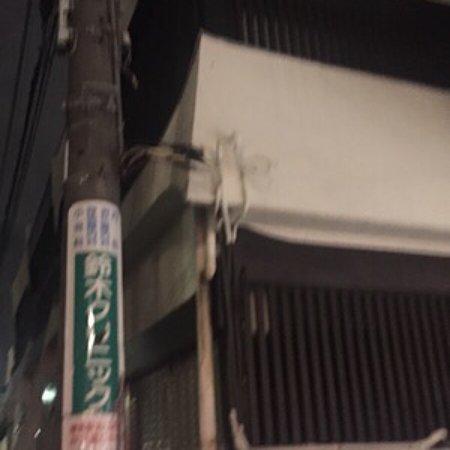 Ryoken-ji Temple