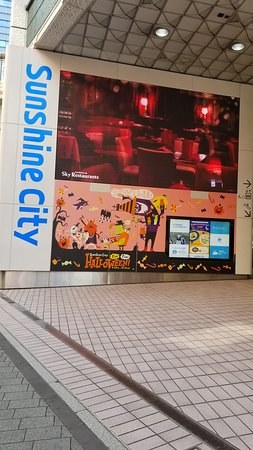 Sunshine City: You know you found the right place when you see this display.