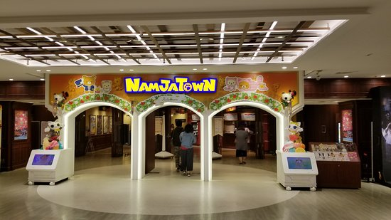 Sunshine City: Namja Town.  Interactive place to have fun with you and your kids.