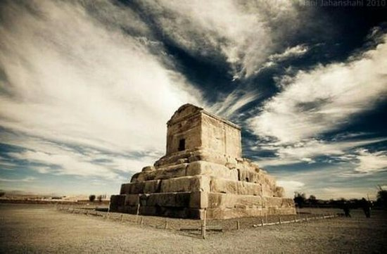 Pasargad, Iran: getlstd_property_photo