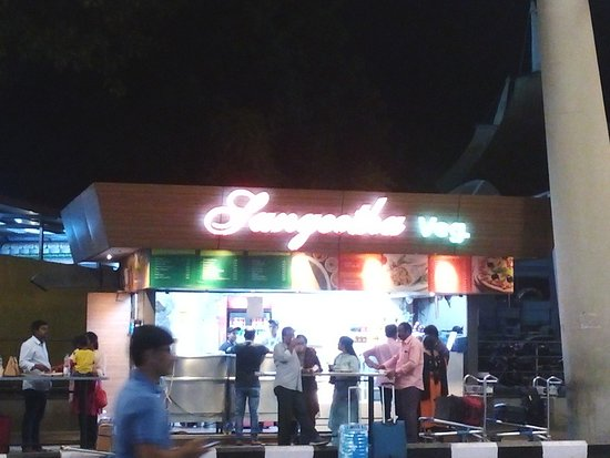 Sangeetha Veg: a nice joint for a quick bite at Chennai's airport!