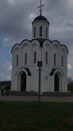 Храм в честь Святого Благоверного князя Михаила Тверского.