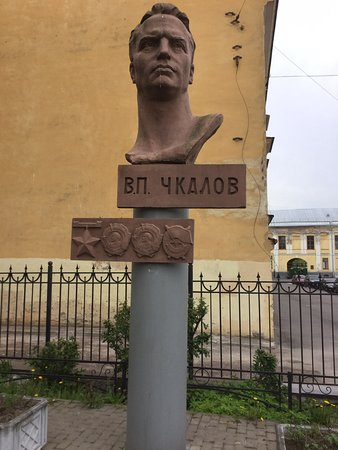 V.P. Chkalov Bust
