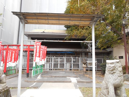 Inaho Shrine