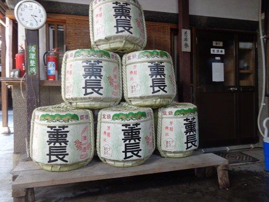 Kunchou Sake Museum: 立派な酒樽