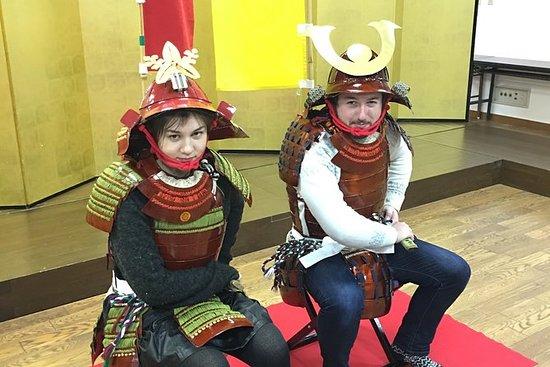 Kiyosu Samurai Walking Tour and Kirin...