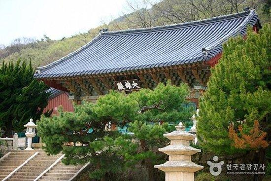 Mt. Geumjeongsan hiking, Beumusa...