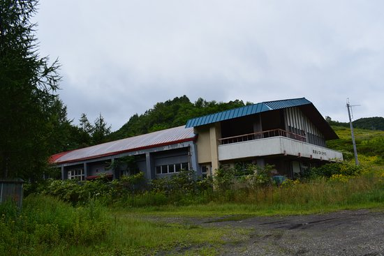 Bibai, Japan: 元体育館のレストハウス