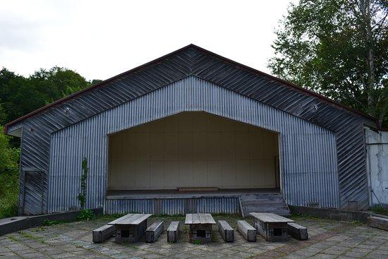 Kanashibetsu Romanza