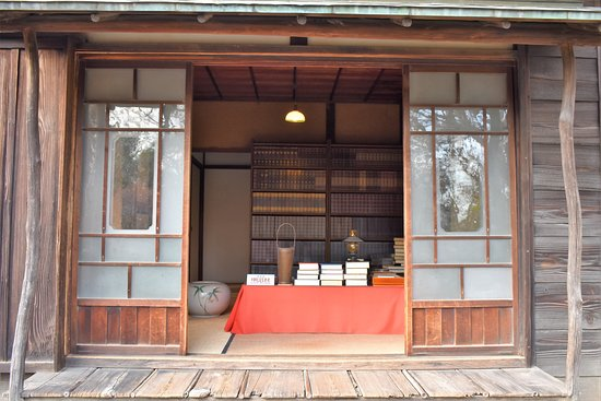 House of Ogai Mori and Soseki Natsume