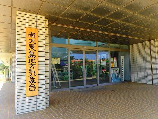 Minamidaito Meteorological Observatory