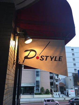 P Style