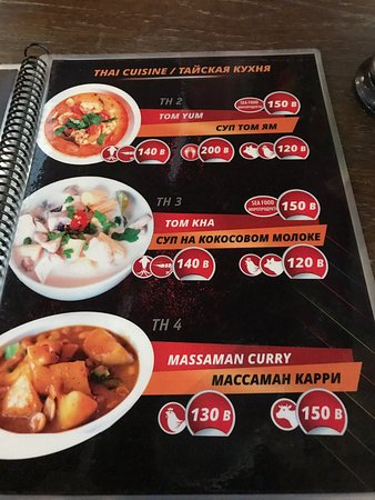 Chicha Grill & Bar